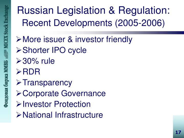 Russian Legislation & Regulation: