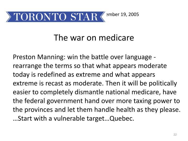 November 19, 2005