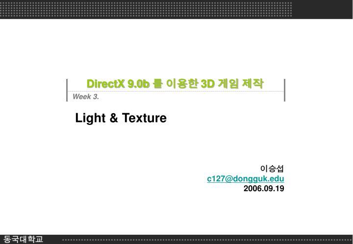 Light & Texture