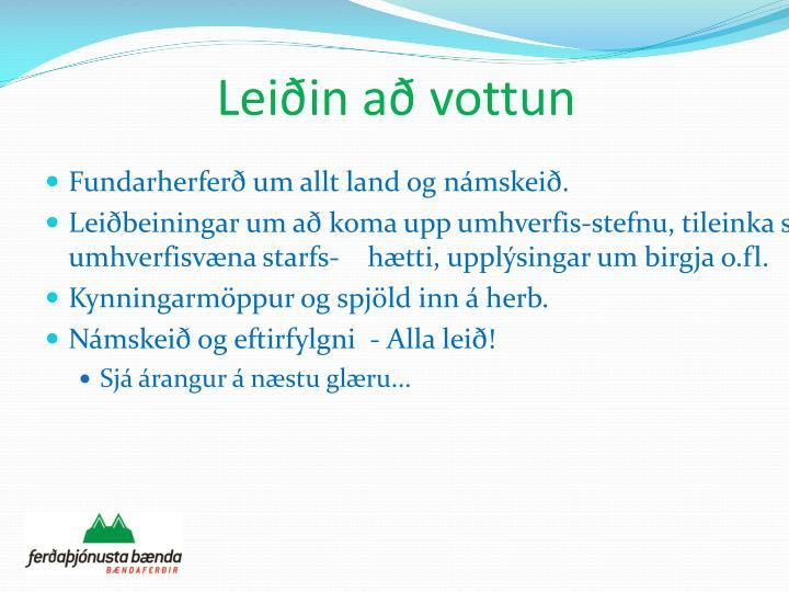 Leiðin að vottun