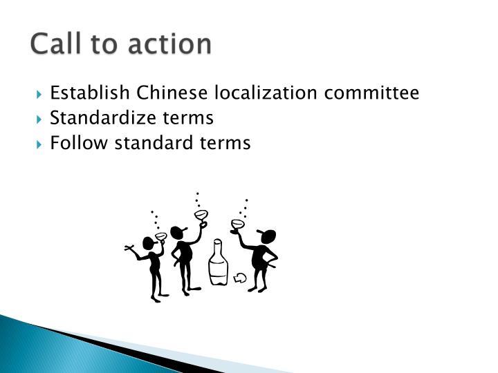 Establish Chinese localization committee