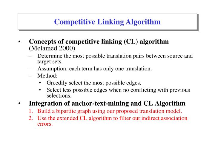 Competitive Linking Algorithm