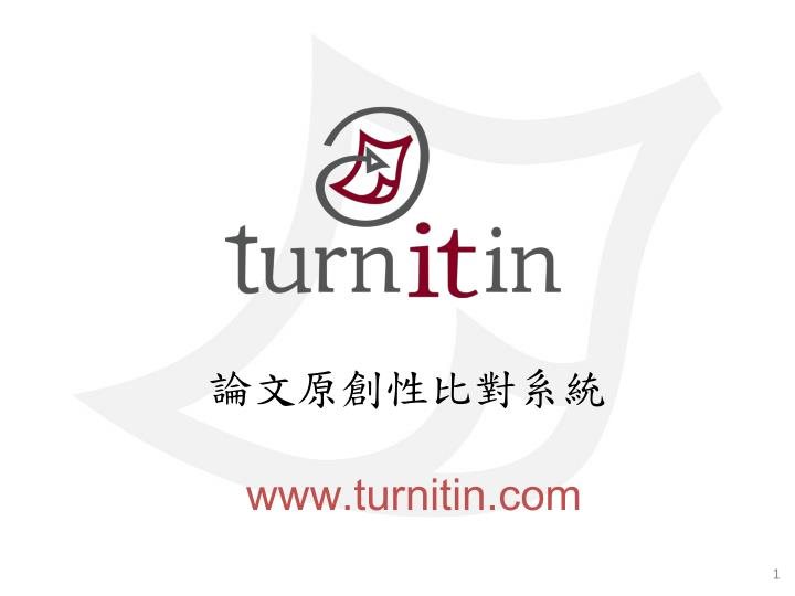 www.turnitin.com