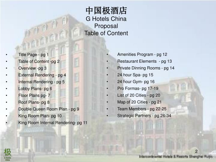 G hotels china proposal table of content