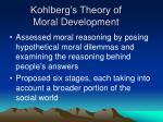 kohlberg s theory of moral development