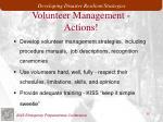 volunteer management actions
