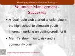 volunteer management successes