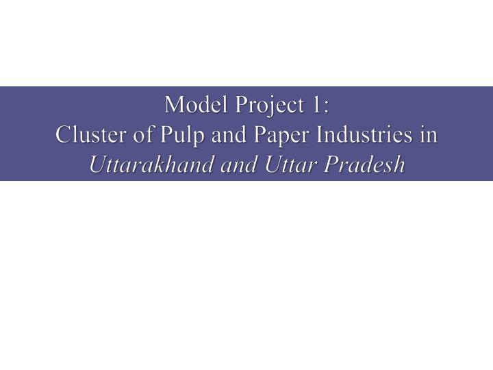 Model Project 1: