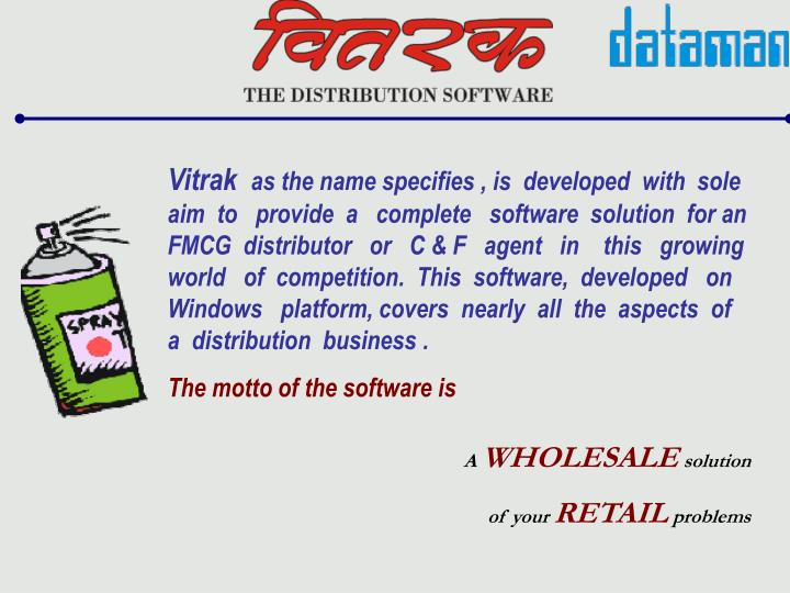 Vitrak