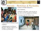 nawada workshop pachamba