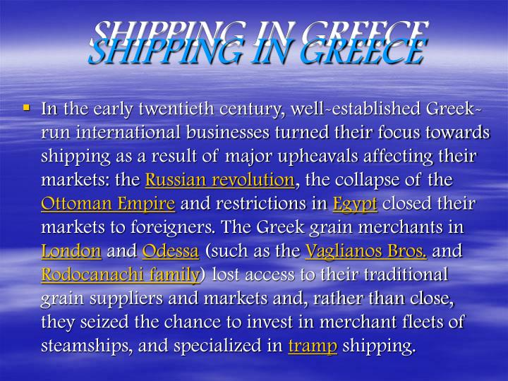 SHIPPING IN GREECE