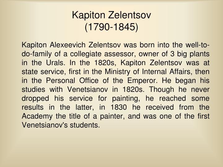 Kapiton Zelentsov