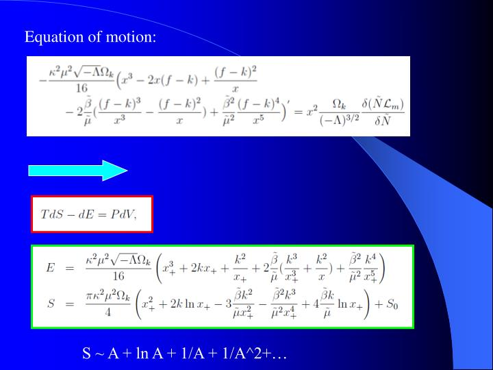 Equation of motion:
