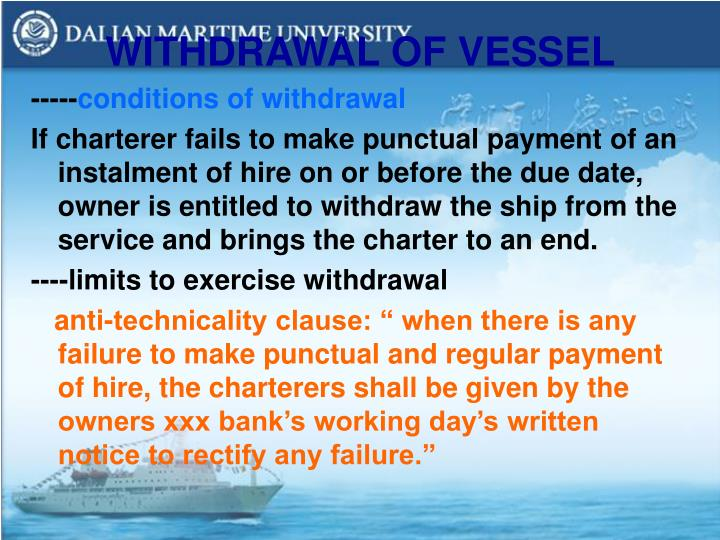 WITHDRAWAL OF VESSEL