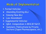 mode of implementation