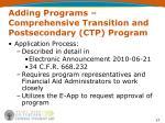 adding programs comprehensive transition and postsecondary ctp program4