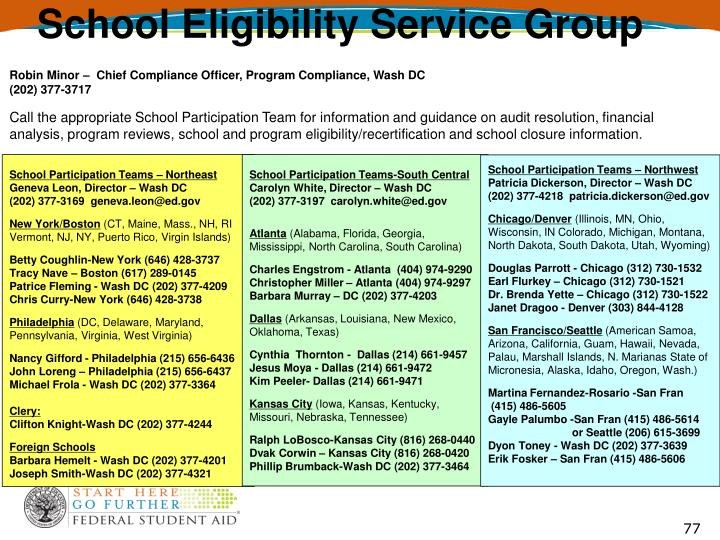 School Eligibility Service Group