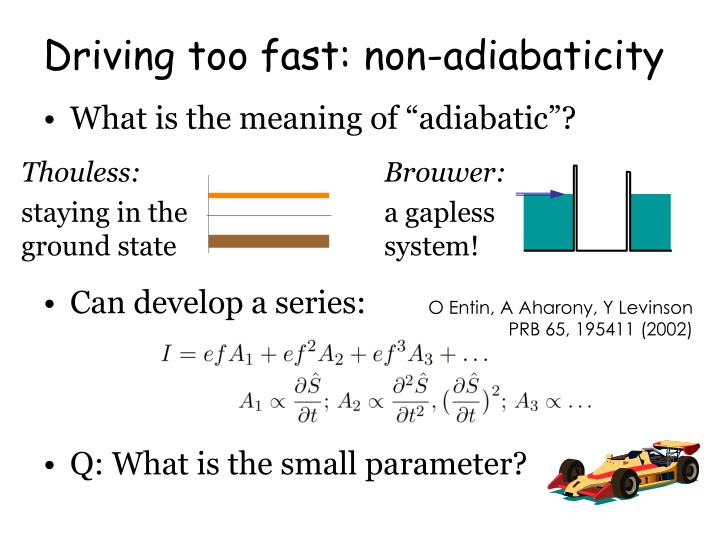 Driving too fast: non-adiabaticity