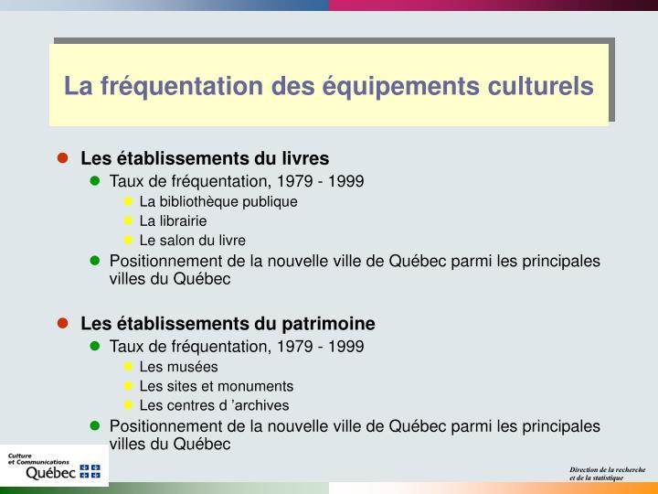 La fréquentation des équipements culturels