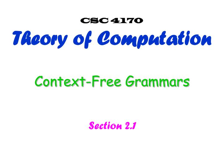 CSC 4170