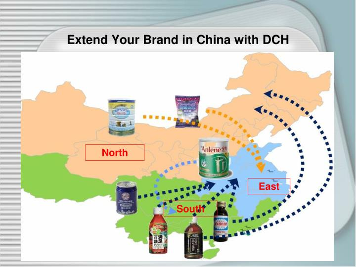 Extend Your Brand in China with DCH