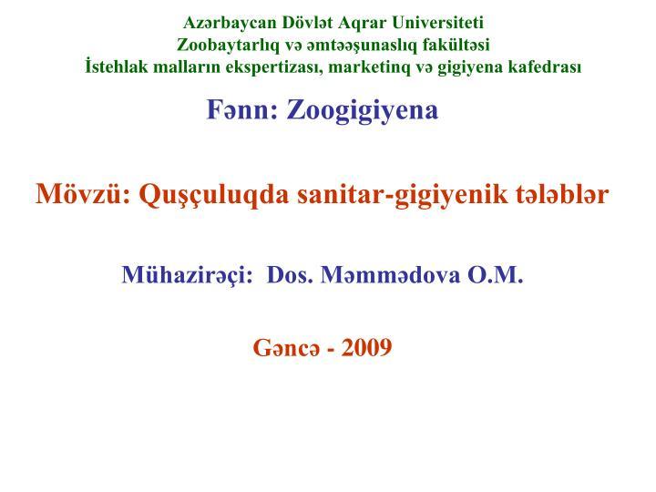 Azrbaycan Dvlt Aqrar Universiteti
