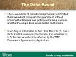 the doha round2