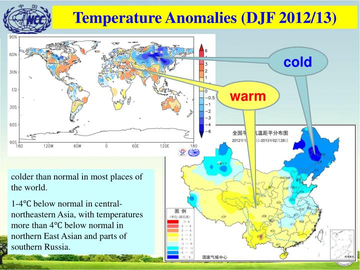 Temperature Anomalies (DJF 2012/13)