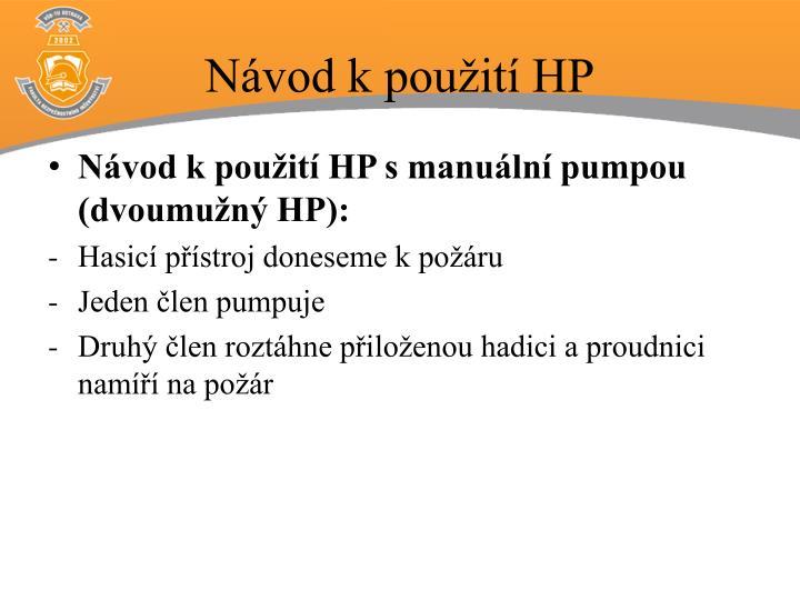 Návod k použití HP