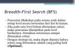 breadth first search bfs