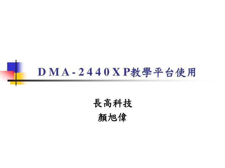 D M A - 2 4 4 0 X P