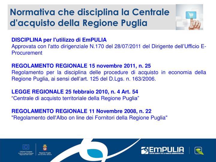Normativa che disciplina la Centrale d'acquisto della Regione Puglia