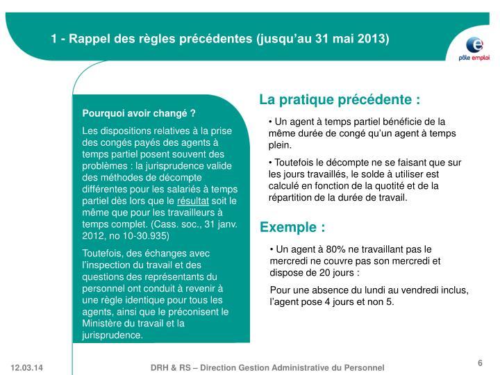 1 - Rappel des règles précédentes (jusqu'au 31 mai 2013)