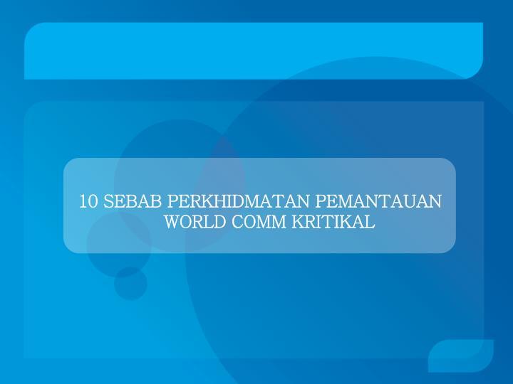 10 SEBAB PERKHIDMATAN PEMANTAUAN WORLD COMM KRITIKAL