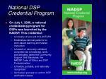 national dsp credential program