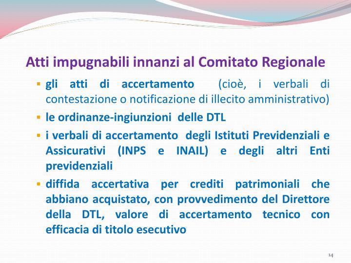 Atti impugnabili innanzi al Comitato Regionale