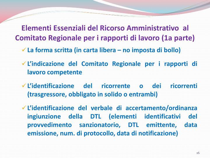 Elementi Essenziali del Ricorso Amministrativo  al Comitato Regionale per i rapporti di lavoro (1a parte)