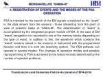 4 registration of events and the modes of the psa operation