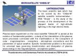 thunderstorms and elementary particle acceleration tepa 20101