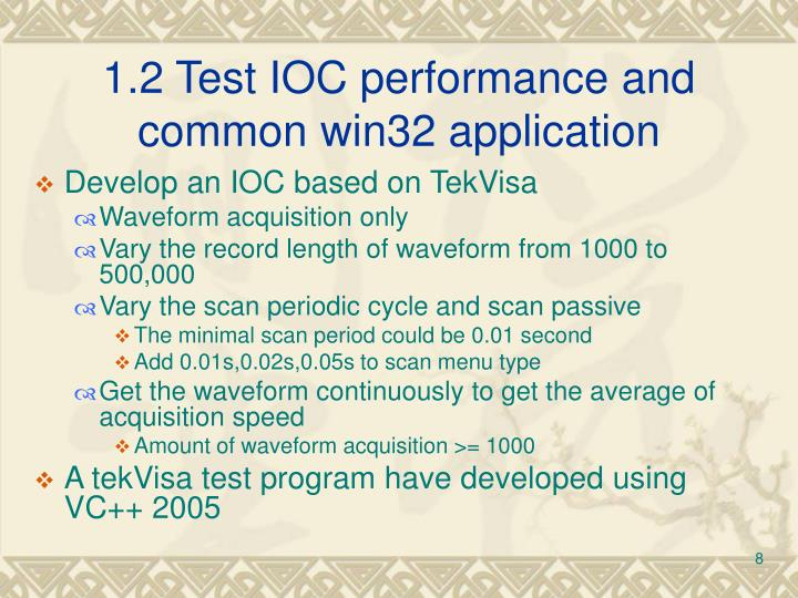 1.2 Test IOC performance and common win32 application