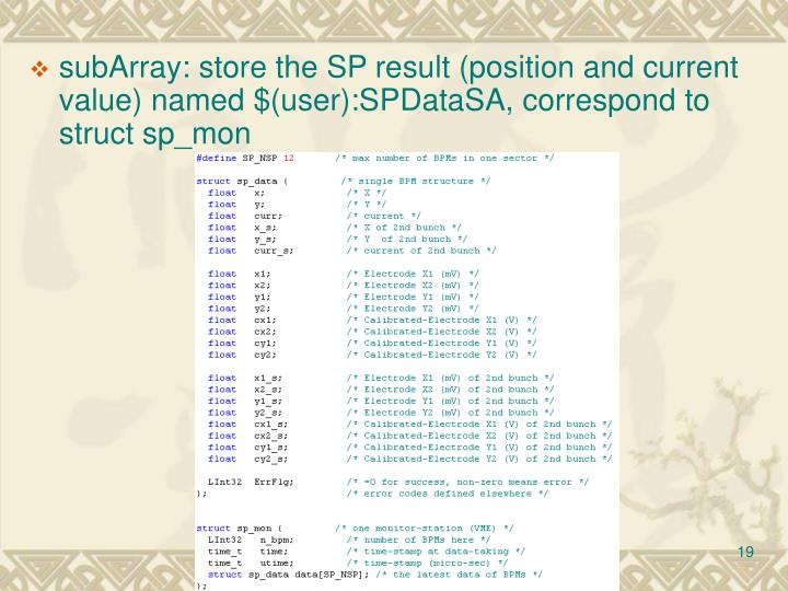 subArray: store the SP result (position and current value) named $(user):SPDataSA, correspond to struct sp_mon