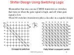 shifter design using switching logic
