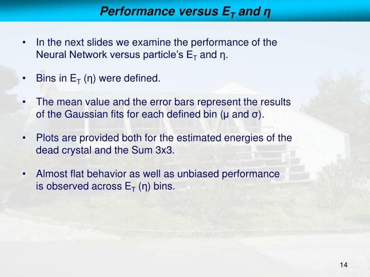 Performance versus E