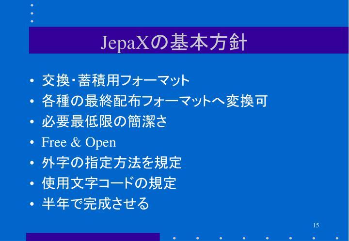 JepaX