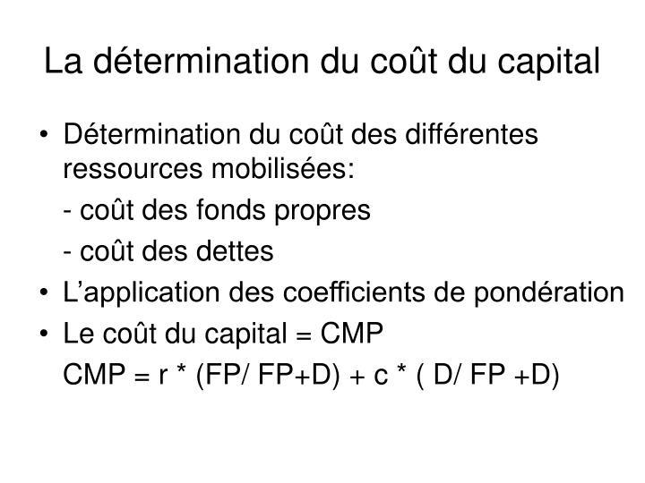 La détermination du coût du capital