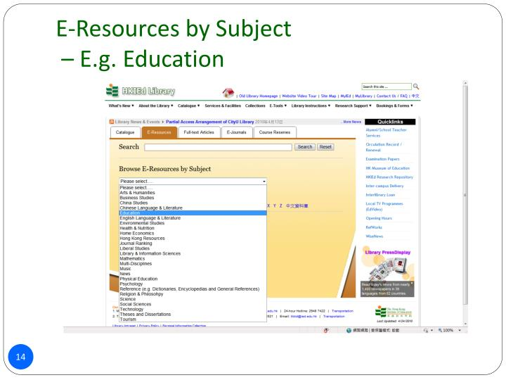 E-Resources by Subject