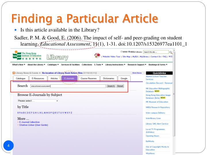 Finding a Particular Article