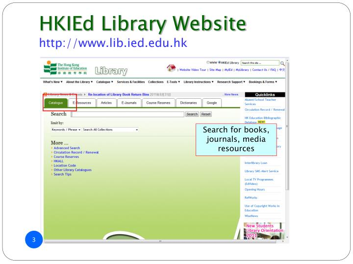 HKIEd Library Website