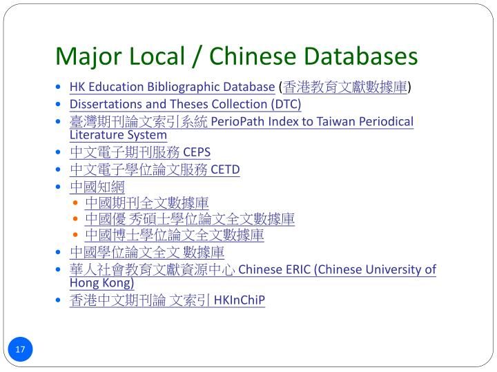 Major Local / Chinese Databases