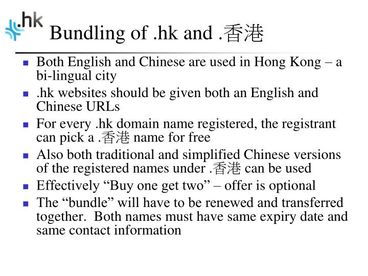 Bundling of .hk and .